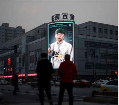 Wuhan, berço do coronavírus, retoma progressivamente sua atividade
