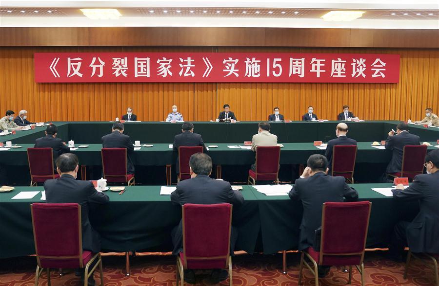 """Chefe do Legislativo da China destaca resoluta oposição à """"independência de Taiwan"""""""