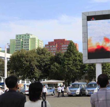 Surgem rumores sobre existência de instalação de mísseis perto de aeroporto de Pyongyang