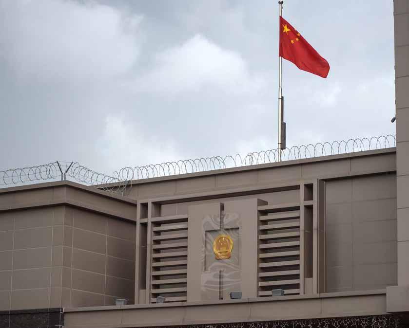 Pequim repudia restrições impostas a diplomatas nos eUA