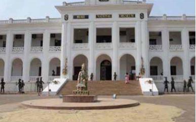 Homenagens // Museu Nacional da RDC abre ao público para homenagens a Sindika