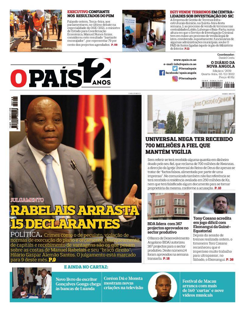 Editorial: PIIM e o optimismo governamental
