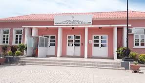PGR ouve administrador da Baía-Farta por alegada apropriação de bens do Estado