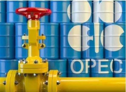 """""""Maiores e mais longos ajustes de produção de petróleo bruto da história ocorreram em 2020"""""""