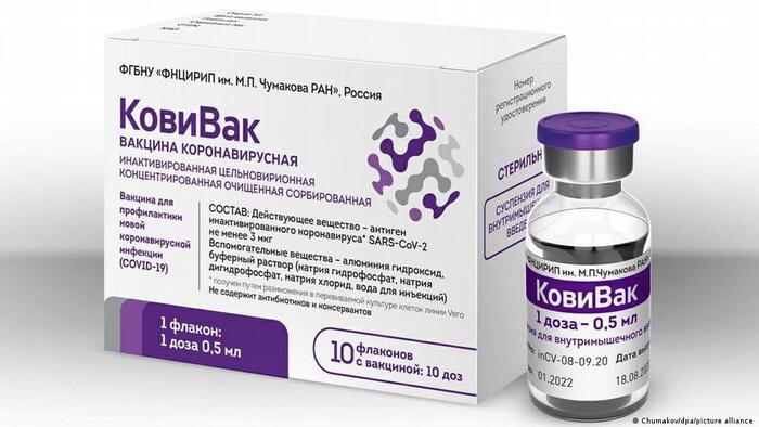 Vacina EpiVacCorona tem eficácia de mais de 90%, segundo o criador