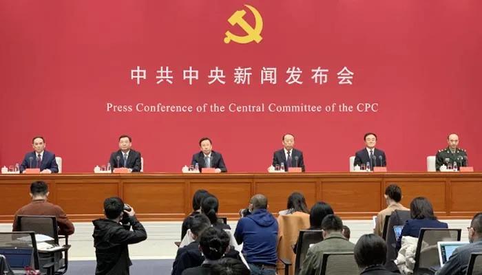 Calorosos parabéns ao 100.º aniversário da fundação do PCCh!