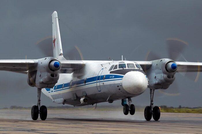 Avião AN-26 com seis pessoas a bordo desaparece do radar na Rússia